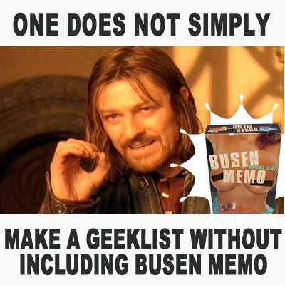 On ne doit jamais faire une liste sans inclure Busen Memo (le jeu des paires)
