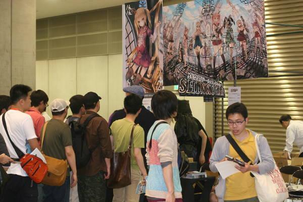 game-market-tokyo-1