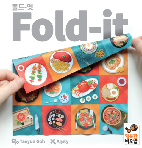 Fold-It, un jeu de pli...age