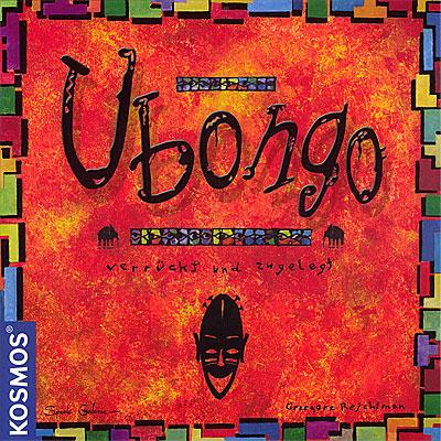 Ubungo