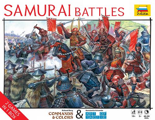 Samurai_Battles