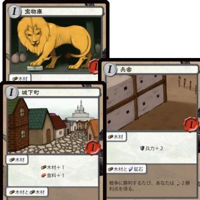 Vorpals, un jeu japonais dont on ne sais RIEN.
