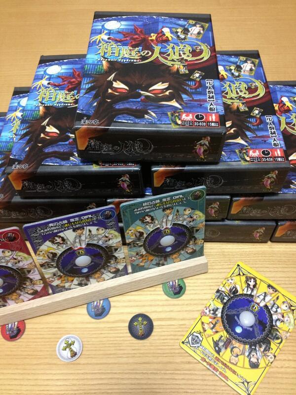 Malgré l'emploi d'une police de caractère illisible, le jeu japonais se démocratise grâce à Izobretnik.