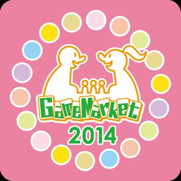 osaka-game-market