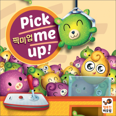 Illustration de la couverture du jeu Pick Me Up